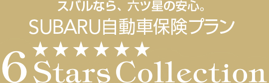 6 Stars Collection